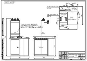 Противопожарный норма в трансформаторной подстанции