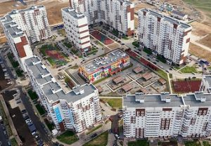 План развития Москвы 2017